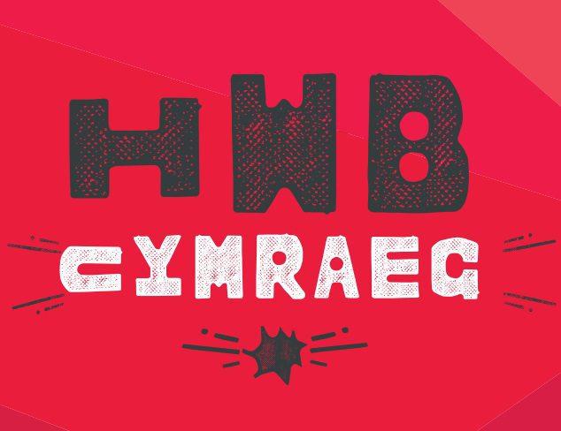 Hwb Cymraeg