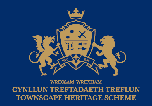 Townscape Heritage Scheme