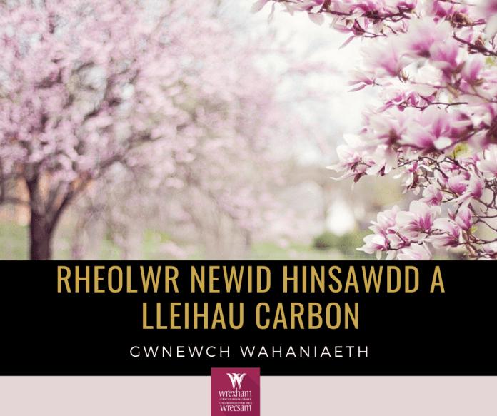 Newid Hinsawdd