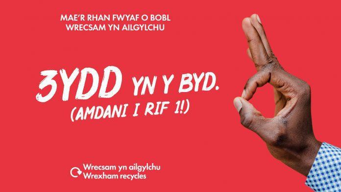 Cam Ymhellach yn ystod Wythnos Ailgylchu eleni! Bydd Wych. Ailgylcha.