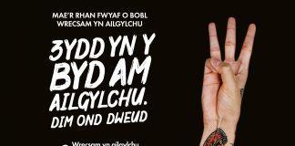 Cyngor Gorau ar Ailgylchu! Bydd Wych. Ailgylcha.