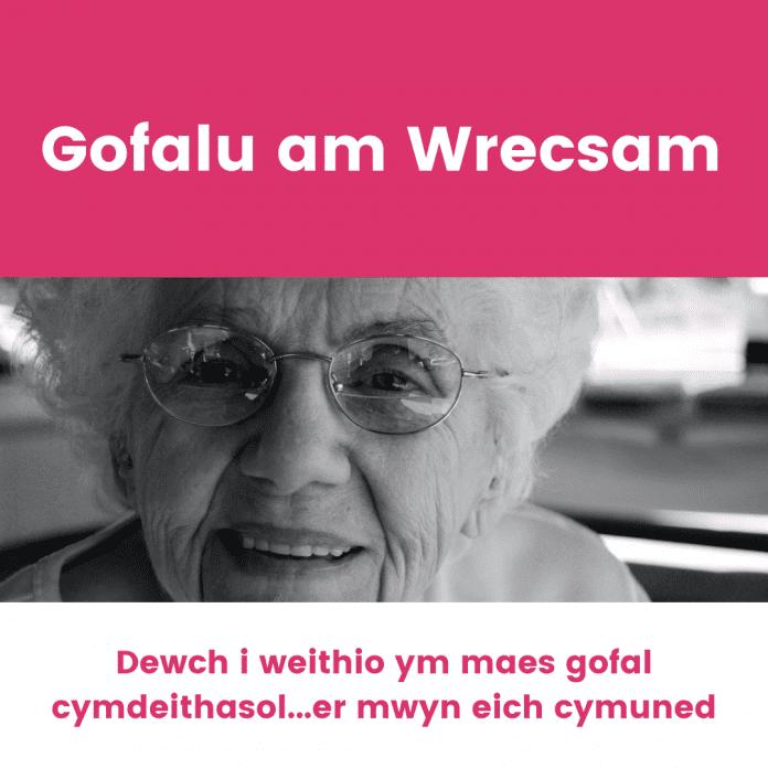 Gofalu am Wrecsam